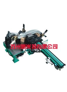 汽车大梁冲孔及焊接定位夹具