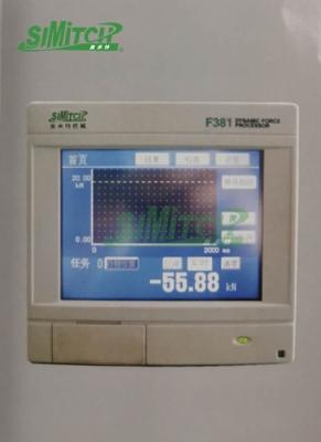 动态压力位移曲线处理系统F381